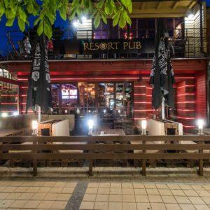 Resort Pub aplinka
